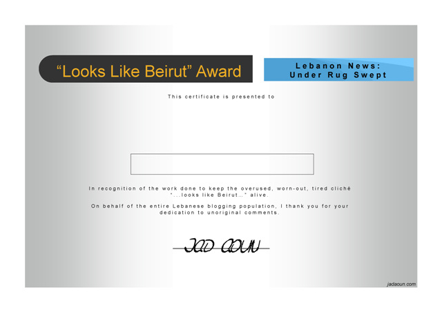 Looks Like Beirut Certificate