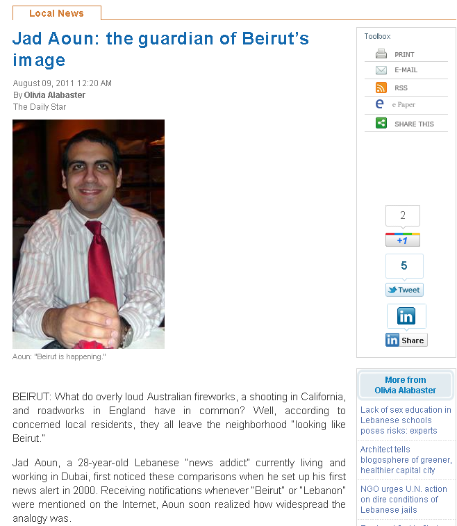 From Lebanon's Daily Star — Jad Aoun: the guardian of Beirut's image