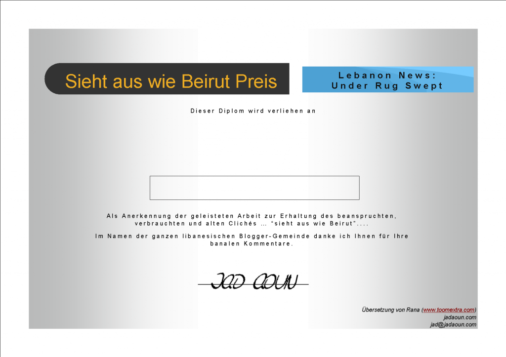 Looks Like Beirut Certificate in German