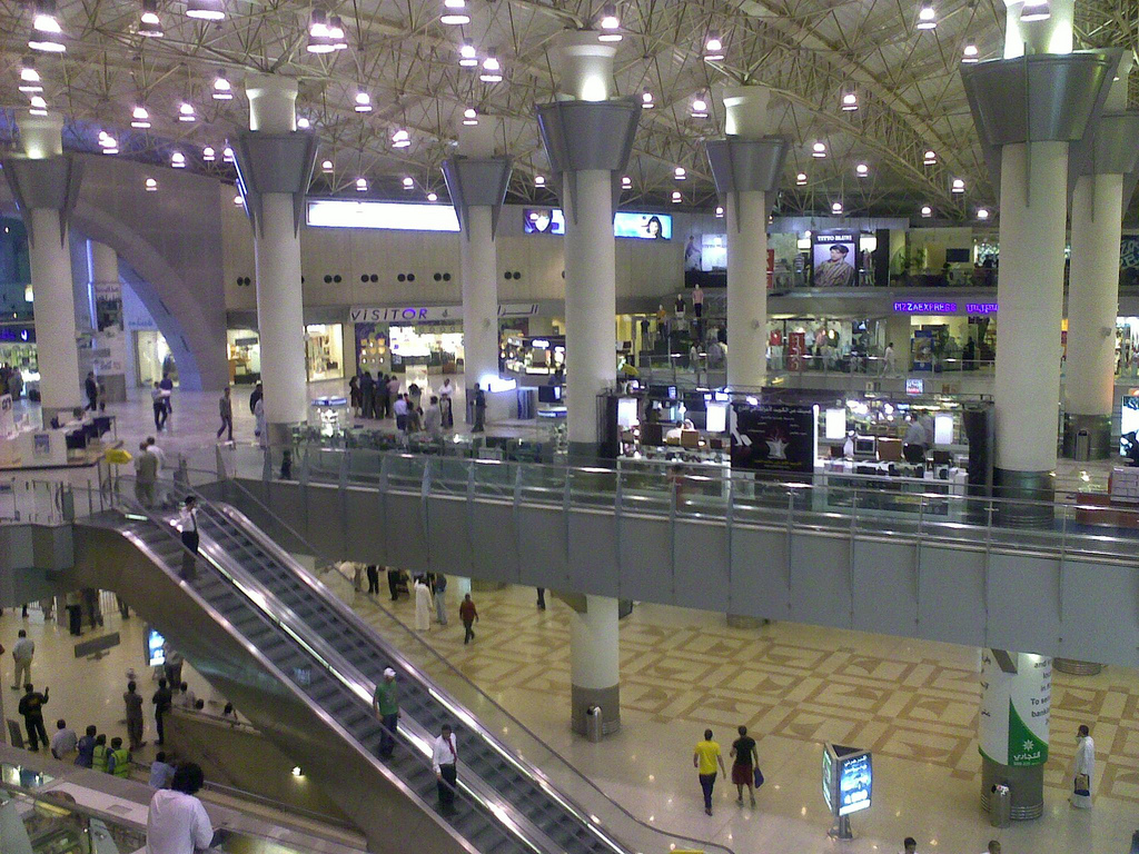 Kuwait Int. airport