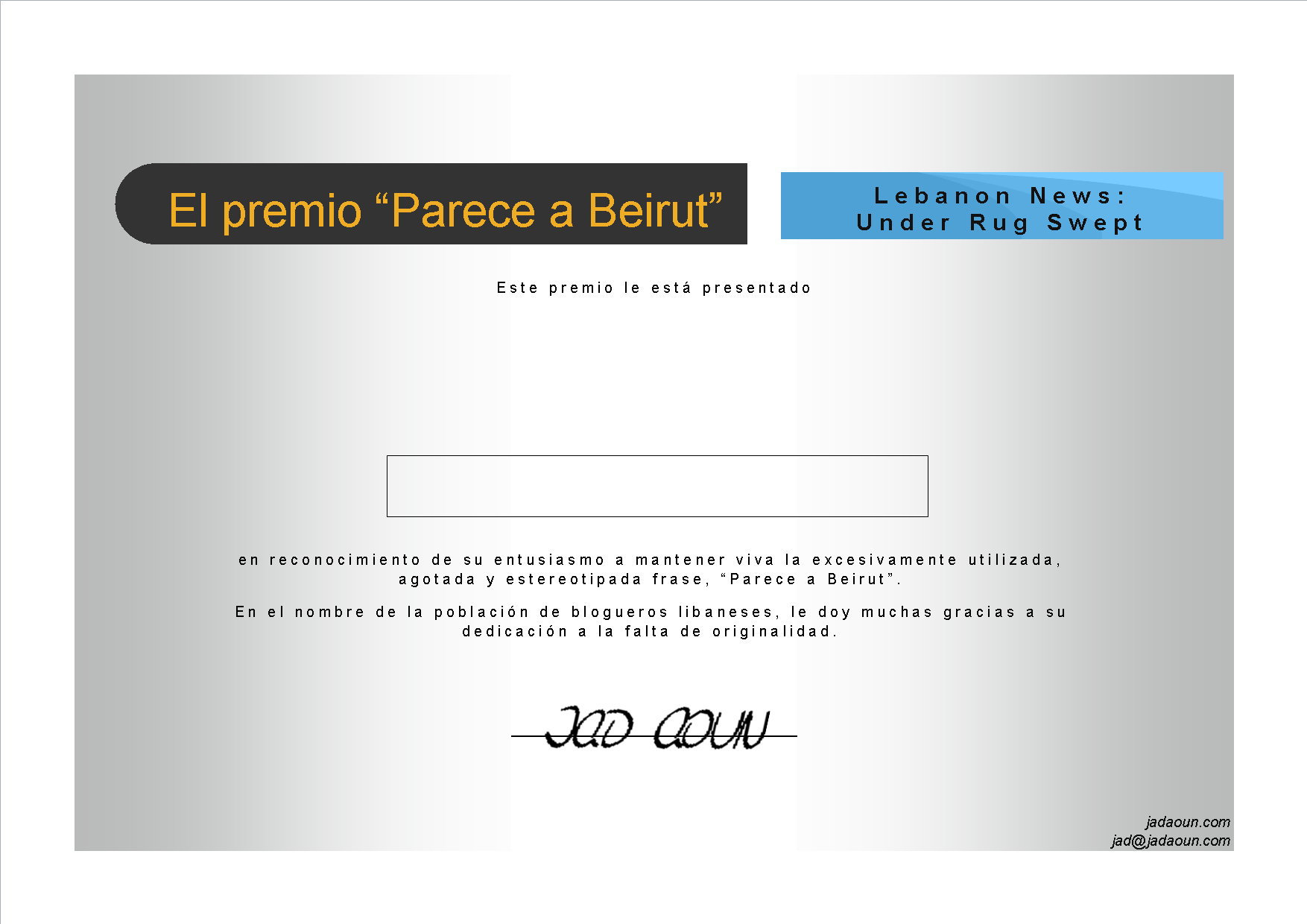Looks like beirut certificate now in spanish jad aoun looks like beirut certificate in spanish 1betcityfo Gallery