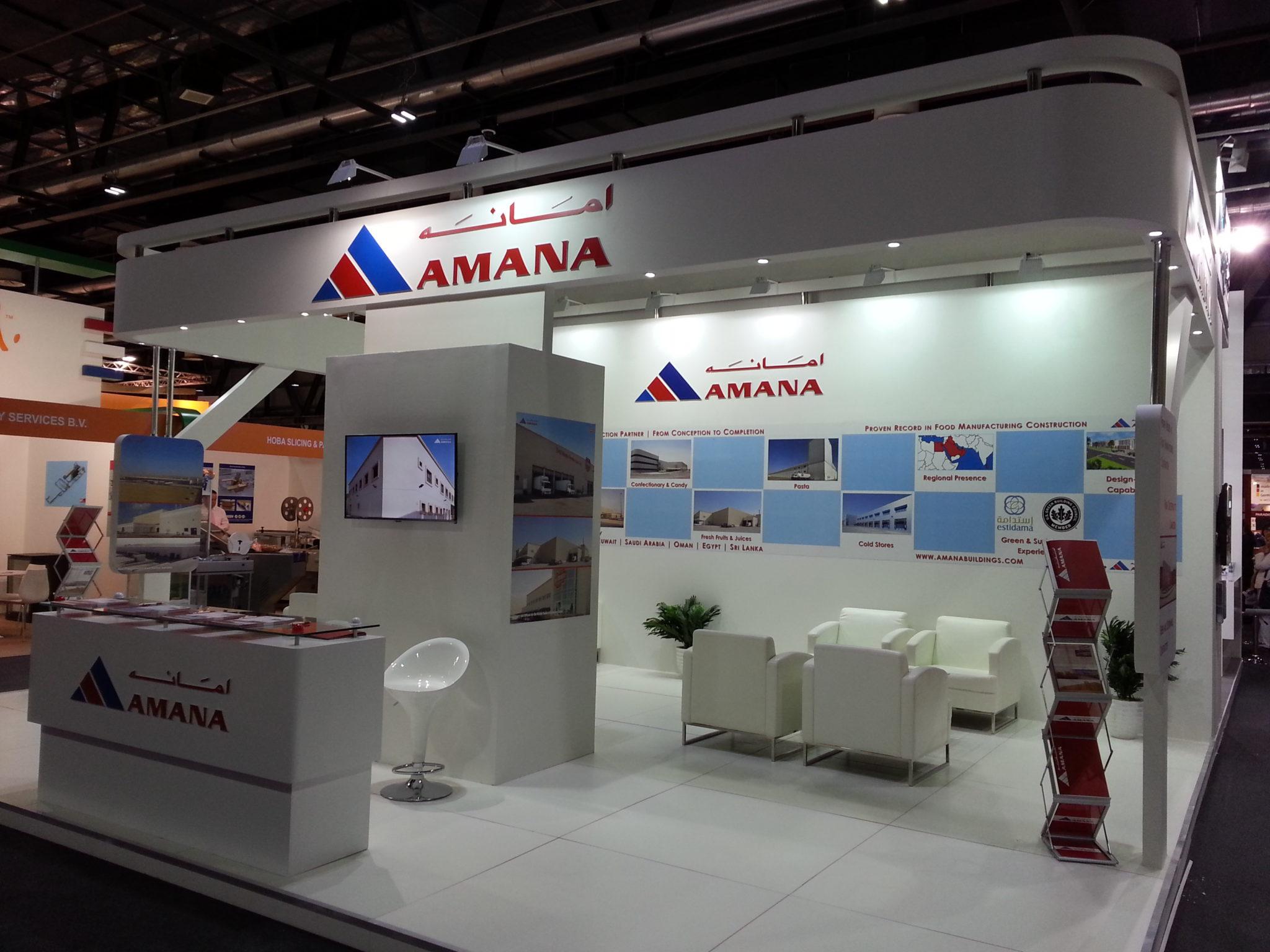 Amana Stand at Gulfood Manufacturing